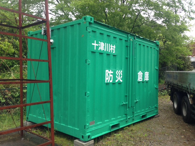 今日は十津川村役場様の納品に行ってきました。