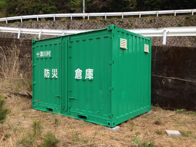 十津川村様への納品2日目が完了しました。