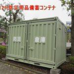 kobayashigumisama