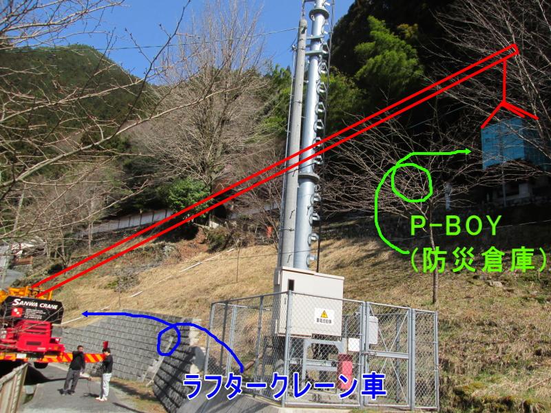 天川村に防災コンテナ設置