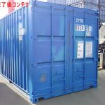 cuukocontainer2