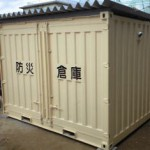 12ftコンテナ仕様防災倉庫コンテナ屋根付きタイプ