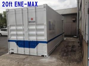 20ft-86-enemax2