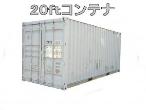 20ftdry6-300x226