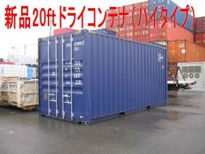 20new96-300x225