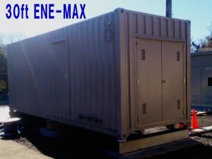 30ft-96-enemax