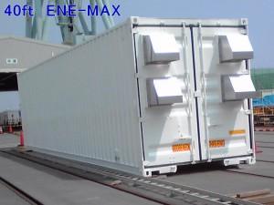 40ft96enemax