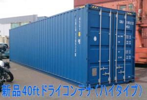 40new96-300x205