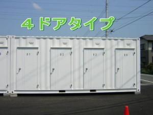 4dor-300x225
