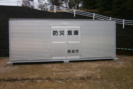 アルミ製防災倉庫