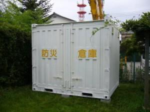 bousai-1-300x224
