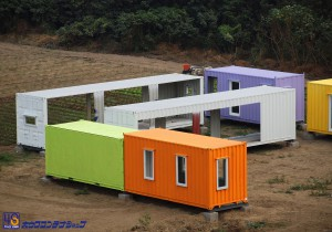 containerhouse14661