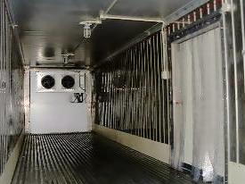 containerreitohnaibu