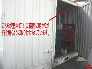 eiwasama1-300x225