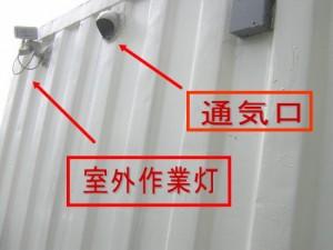 eiwasama2-300x225