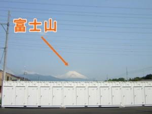 fujisan-300x225