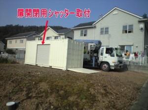 hsamagareji2-300x224