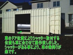 hsamagareji4-300x224