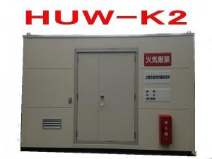 huwk2-300x225