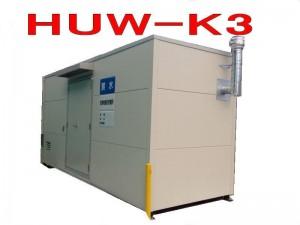 huwk3-300x225