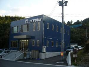 ikebun-003-300x224