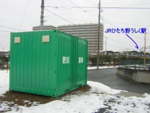 image63-300x226