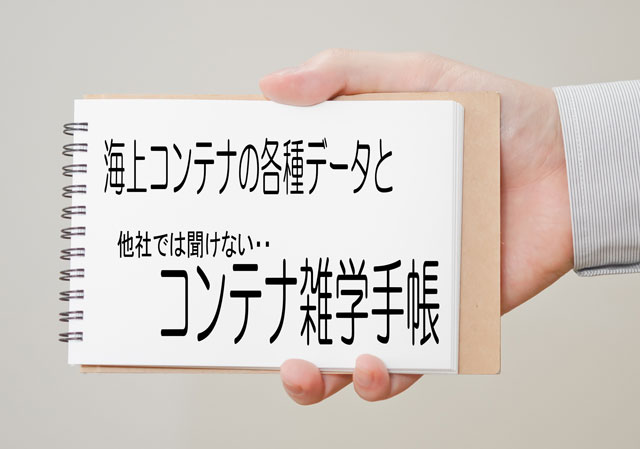 kaikonzatsugaku14671