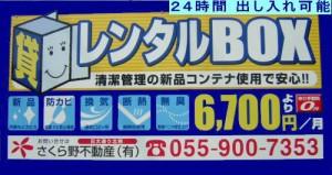 kanban031-300x159