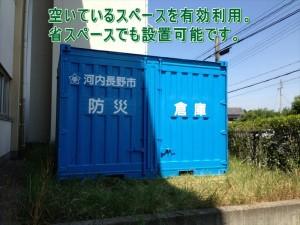 kawachinaganosisama11-300x225