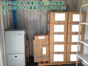 kawachinaganosisama2-300x225