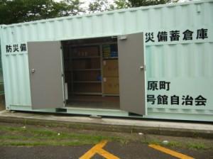 kawaharacyosama21-300x224