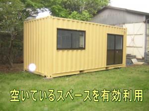 kousennsamagazou1-300x225