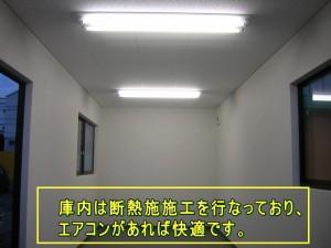 kousennsamagazou21-300x225