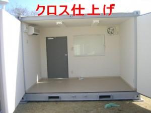 kurossu-300x225