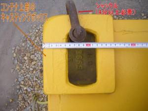 kyasuthingbox-300x225