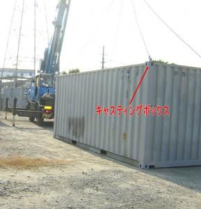 kyasuthingbox3-289x300