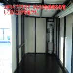 maekensama1-150x150