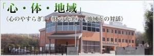 支援施設の倉庫
