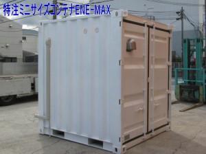 minicontainerenemax
