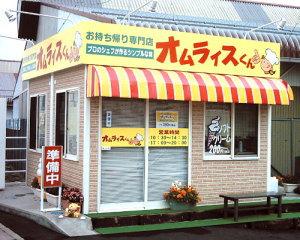 shop9_ph001