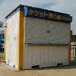 sinsei000-150x150