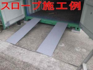 suro-pu-300x225