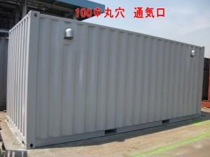 tuukikou-300x225