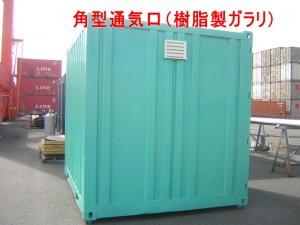 tuukikou1-300x225