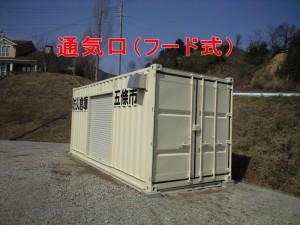 tuukikou2-300x225