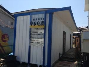 yamatasuisansama1-300x225