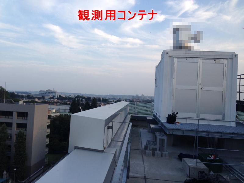 コンテナを屋上に設置