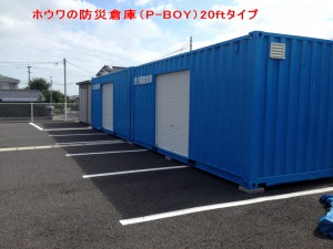 p-boy20ft