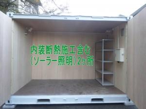 12ftbousaiso-ra1-300x225