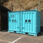 tenkawasama12ft-300x225